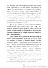 http://se.uploads.ru/t/d9GPC.jpg