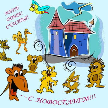 http://se.uploads.ru/t/eDHy5.jpg