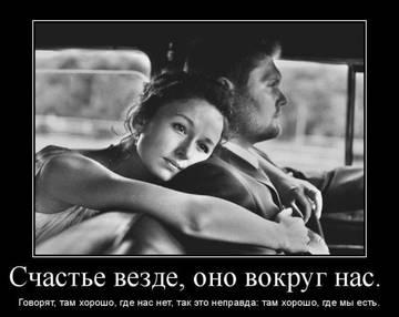 http://se.uploads.ru/t/eKsJ4.jpg