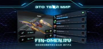 http://se.uploads.ru/t/ePfjt.jpg