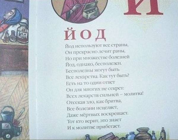 http://se.uploads.ru/t/efy9b.jpg