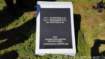 http://se.uploads.ru/t/eh0sV.jpg