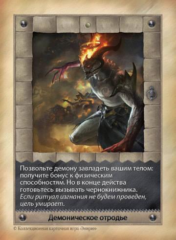 http://se.uploads.ru/t/f0sop.jpg