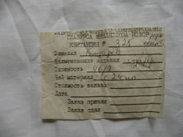 http://se.uploads.ru/t/fODio.jpg