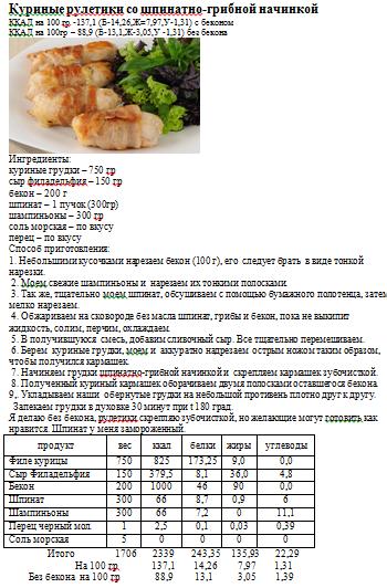 http://se.uploads.ru/t/fU9cJ.png