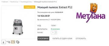 http://se.uploads.ru/t/fb5RT.jpg