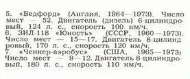 http://se.uploads.ru/t/fhObY.jpg