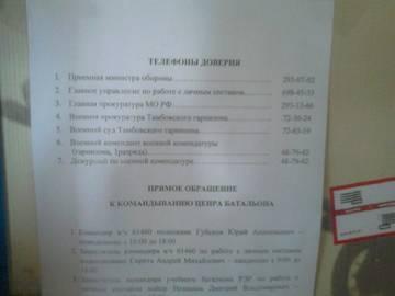 http://se.uploads.ru/t/fhqP9.jpg