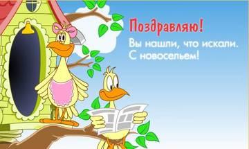 http://se.uploads.ru/t/fvuyx.jpg