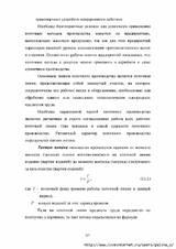 http://se.uploads.ru/t/fzYmP.jpg