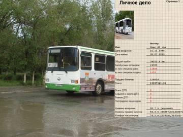 http://se.uploads.ru/t/g1fqe.jpg