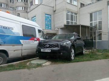 http://se.uploads.ru/t/gP2ts.jpg