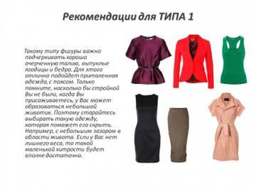 http://se.uploads.ru/t/gRBeE.jpg