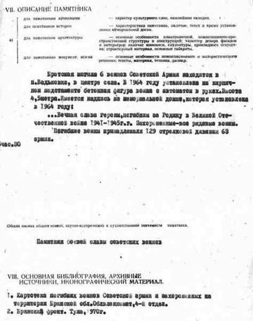 http://se.uploads.ru/t/gZBfp.jpg