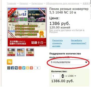 http://se.uploads.ru/t/gnK5d.jpg
