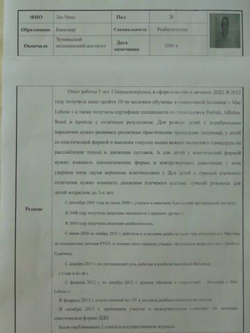 http://se.uploads.ru/t/gtOfs.jpg