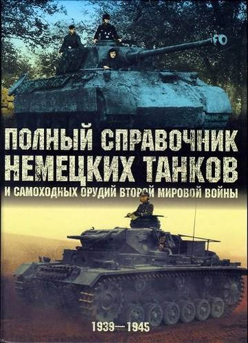 http://se.uploads.ru/t/h7pr3.jpg