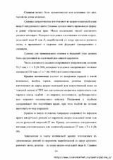 http://se.uploads.ru/t/hBFpW.jpg