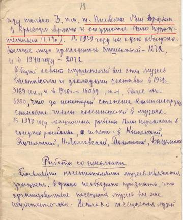 http://se.uploads.ru/t/hGK40.jpg