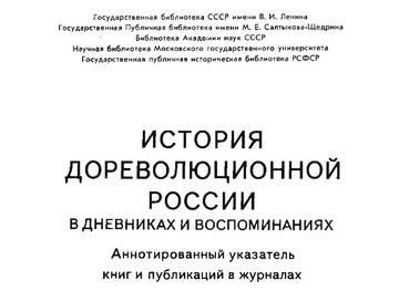 http://se.uploads.ru/t/hQZiD.jpg