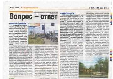 http://se.uploads.ru/t/hUJ17.jpg