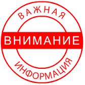http://se.uploads.ru/t/hf3Uq.png