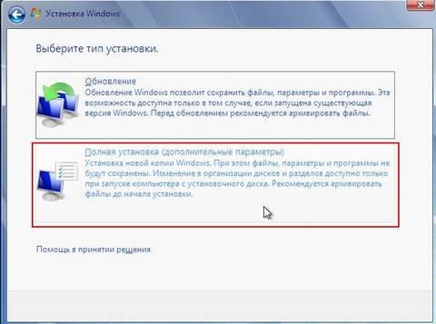 http://se.uploads.ru/t/i51Kn.jpg