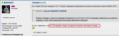 http://se.uploads.ru/t/i81Ht.png
