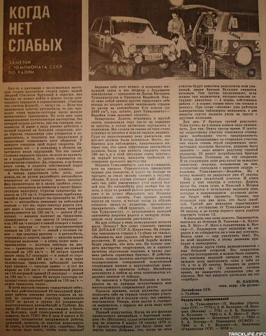 http://se.uploads.ru/t/iI29X.jpg