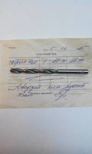 http://se.uploads.ru/t/iU0Gs.jpg