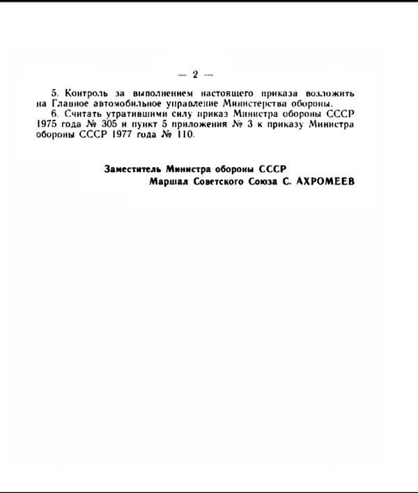 http://se.uploads.ru/t/iU9JV.jpg