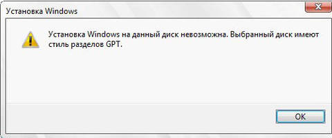 http://se.uploads.ru/t/ia82k.jpg