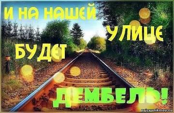 http://se.uploads.ru/t/idLs2.jpg