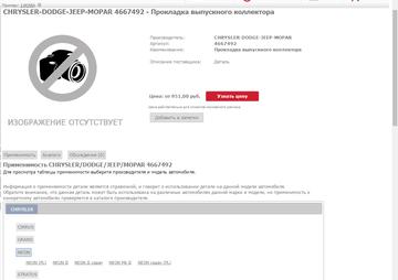 http://se.uploads.ru/t/ijlQX.png
