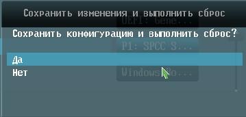 http://se.uploads.ru/t/inrvE.jpg