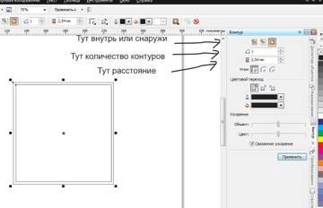 http://se.uploads.ru/t/j5b4h.jpg