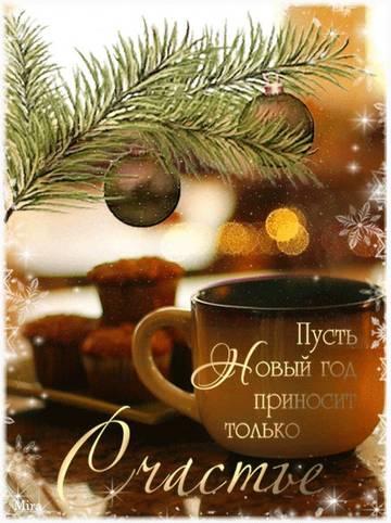 http://se.uploads.ru/t/jQsDl.jpg