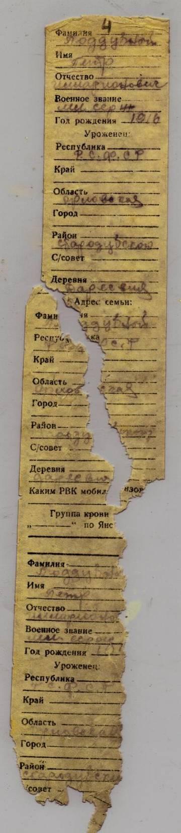 http://se.uploads.ru/t/jXlyx.jpg