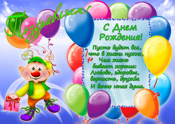 http://se.uploads.ru/t/jdvhk.jpg