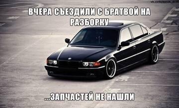 http://se.uploads.ru/t/jk9yP.jpg