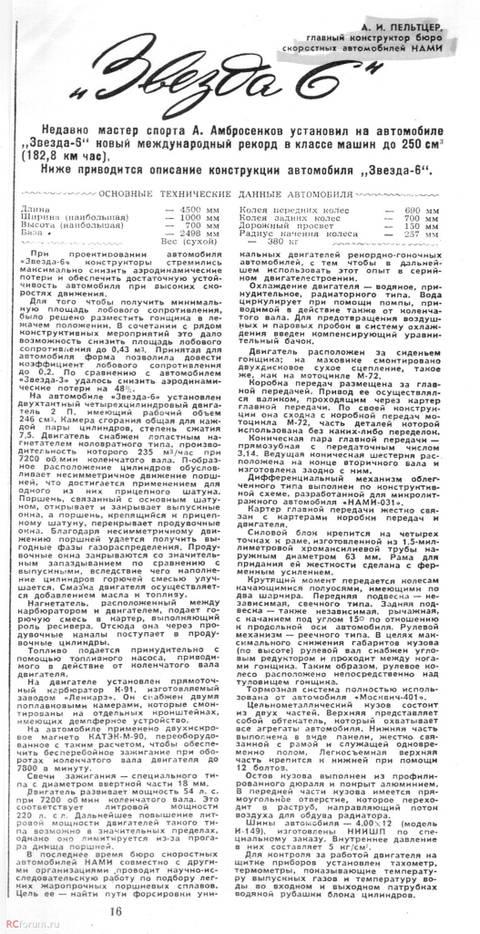 http://se.uploads.ru/t/juNK9.jpg