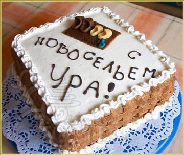 http://se.uploads.ru/t/lfnSa.jpg