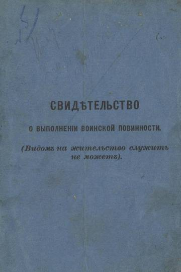 http://se.uploads.ru/t/mIK6j.jpg