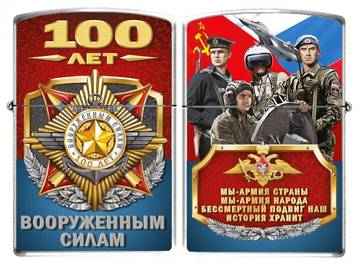 http://se.uploads.ru/t/miQDw.jpg