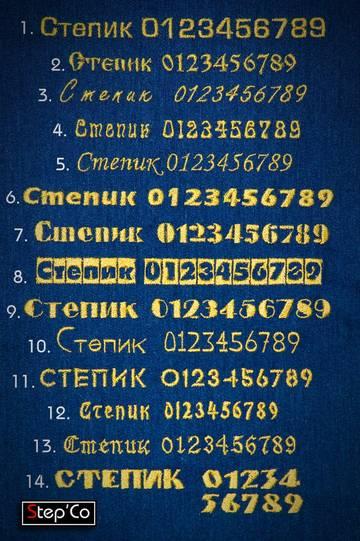 http://se.uploads.ru/t/mivUw.jpg