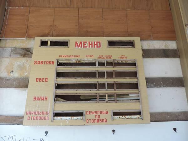 http://se.uploads.ru/t/n16EN.jpg