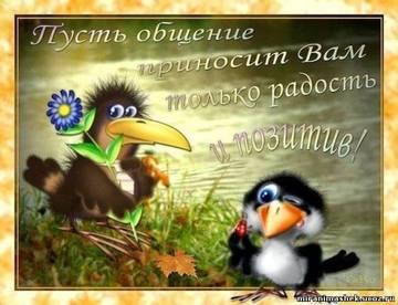 http://se.uploads.ru/t/nCoGD.jpg