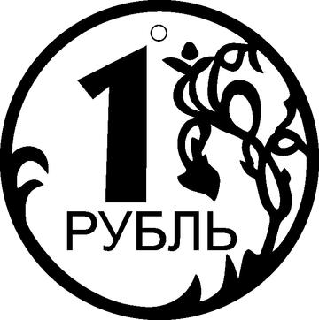 http://se.uploads.ru/t/nF1Mt.png