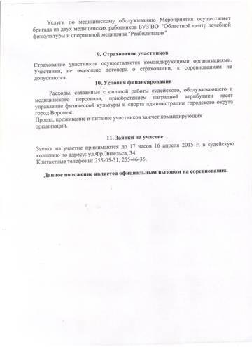 http://se.uploads.ru/t/nQSKh.jpg