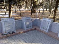 http://se.uploads.ru/t/nTr0d.jpg